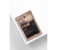 Ultra Dark Tanning sachet 15ml